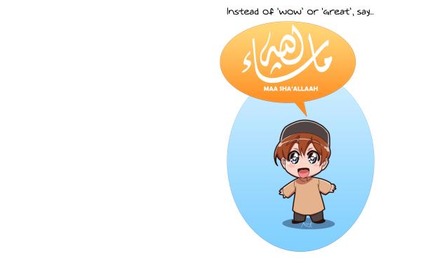 Religious Islam Islamic HD Wallpaper   Background Image