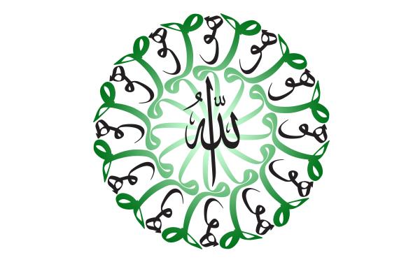 Religious Islam Calligraphy Islamic HD Wallpaper | Background Image