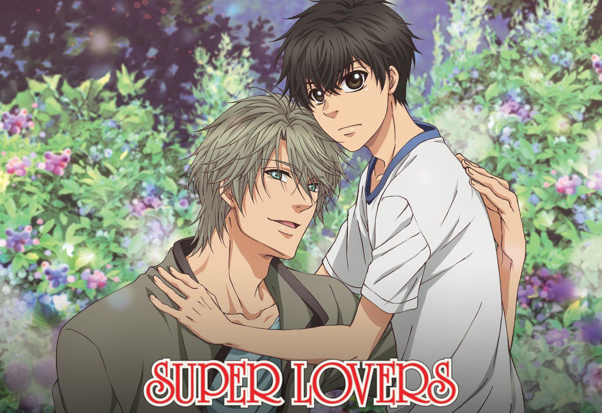Super lovers   Club Shôjo
