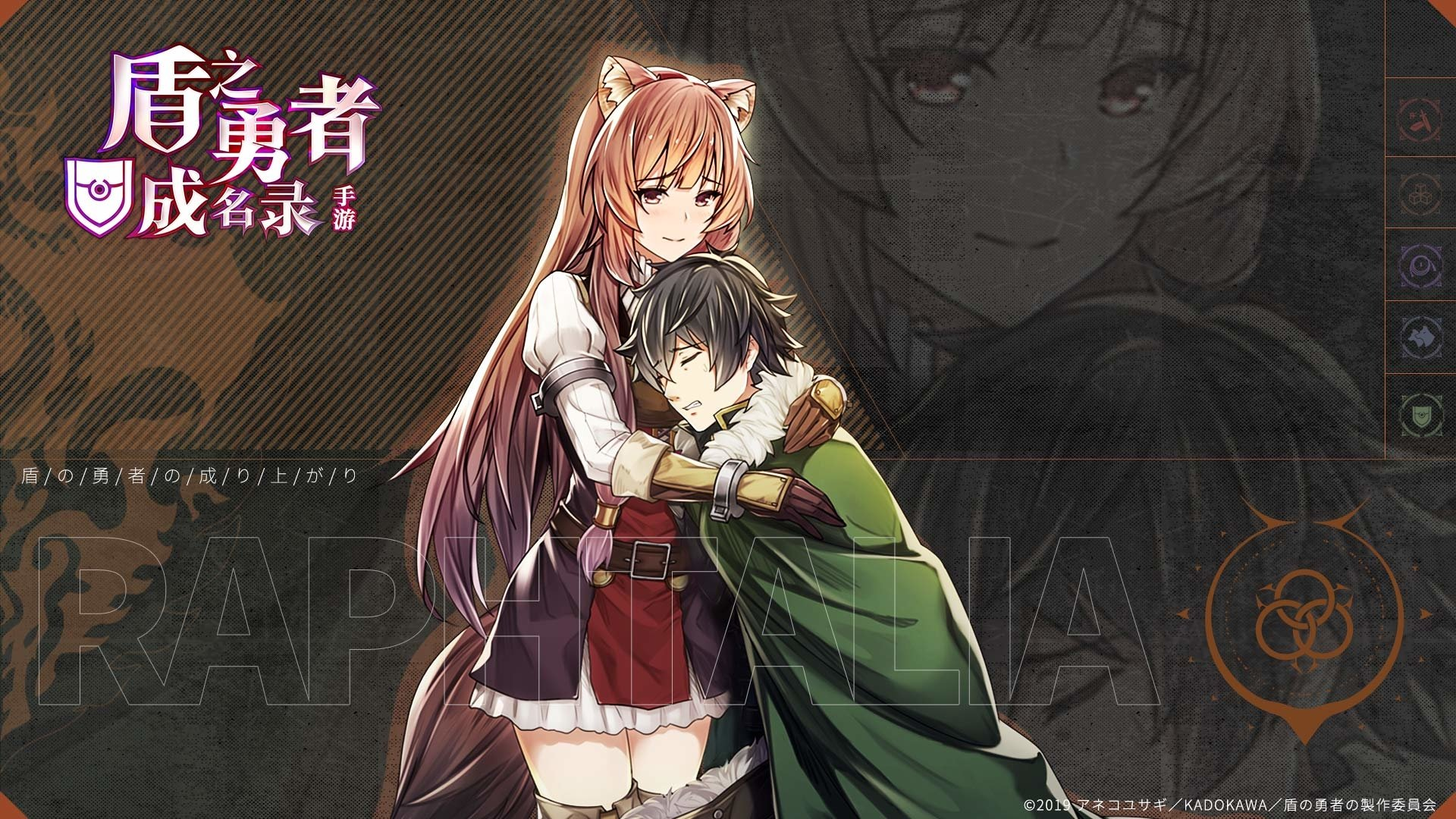 Wallpapers ID:1061426