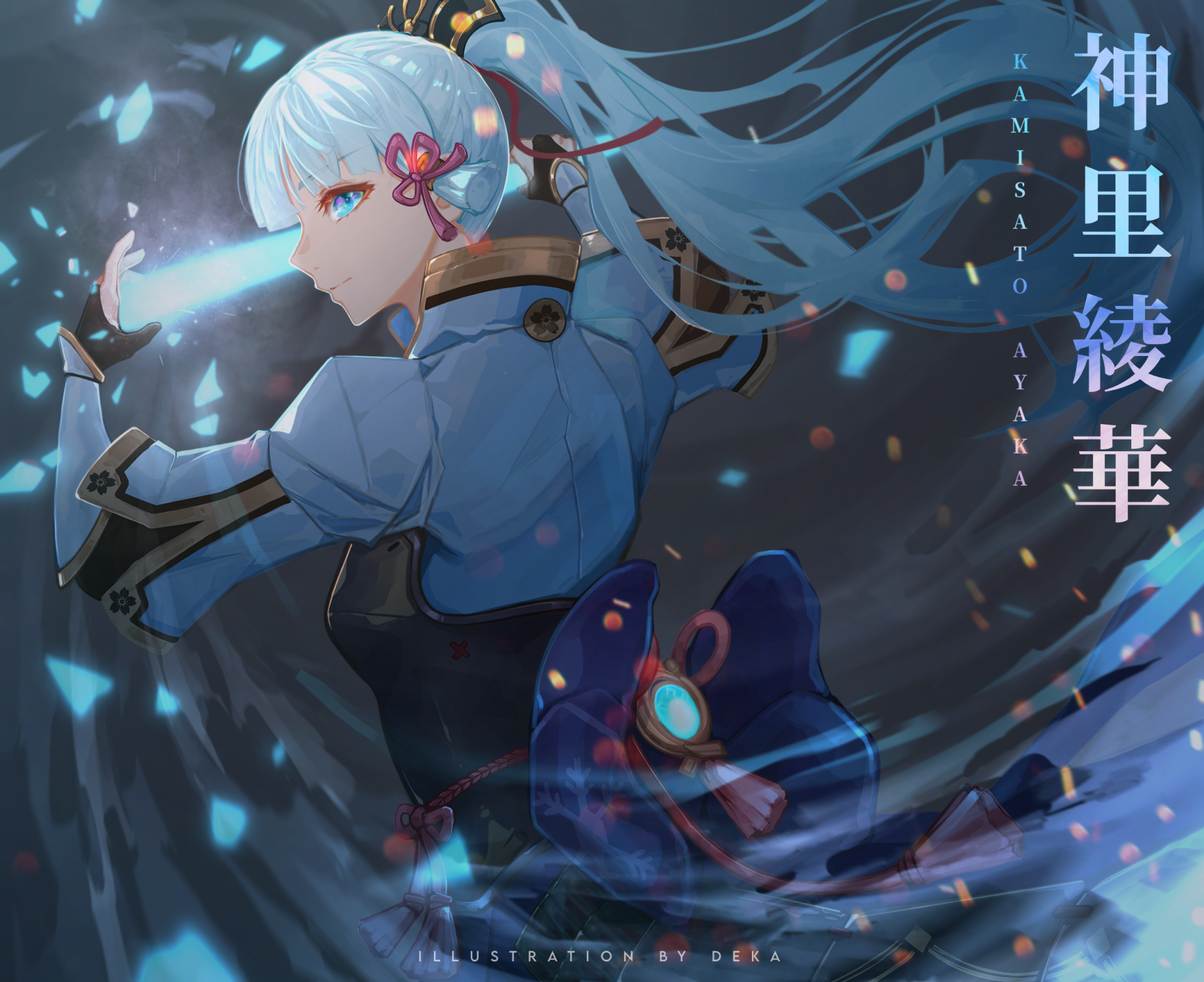 Wallpapers ID:1162437