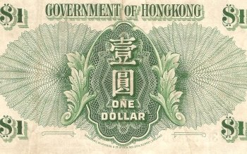 Man Made - Hong Kong Dollar Wallpapers and Backgrounds ID : 282895