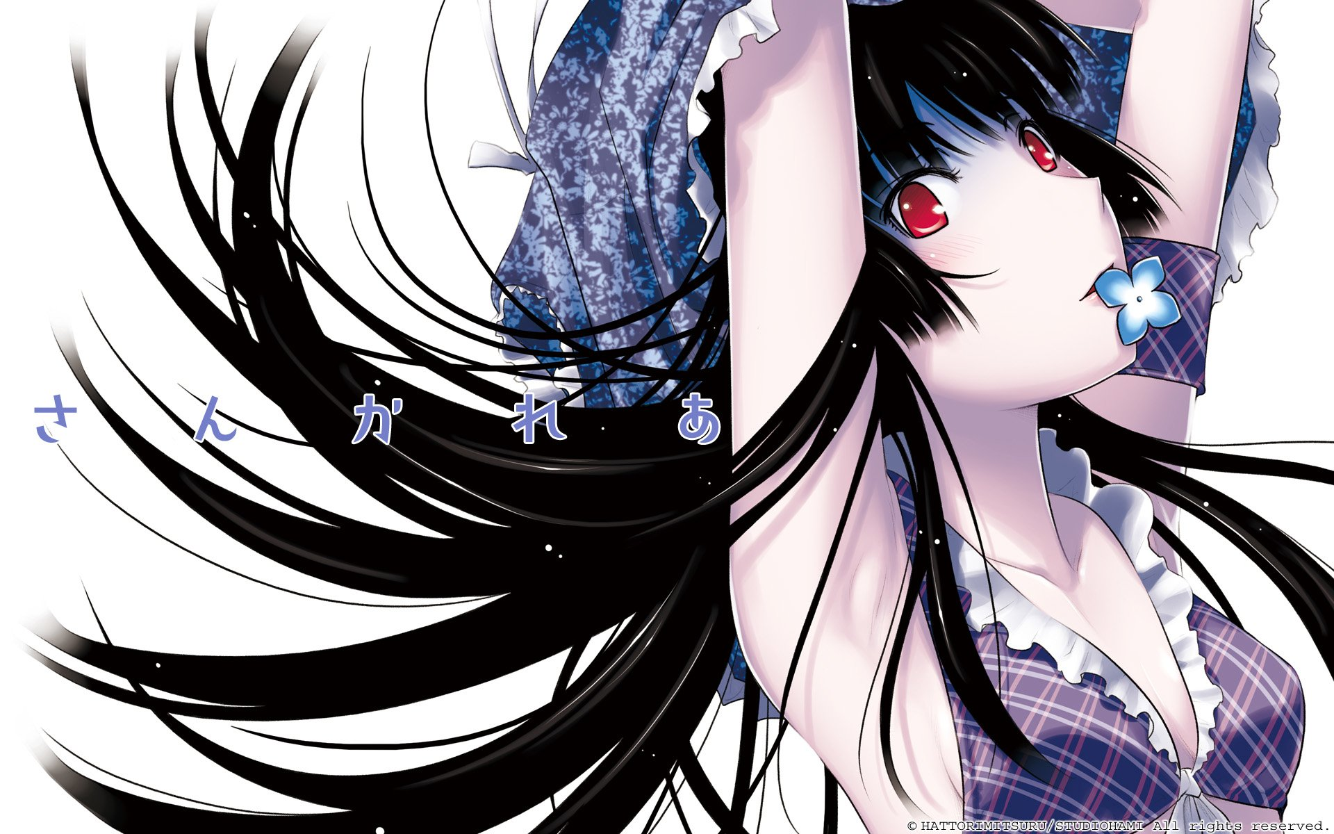 Sankarea Full HD Wallpaper and Background Image 1920x1200 ID:291489