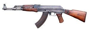 Preview Weapons - Ak-47 Art