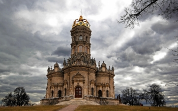 Religioso - Cathedral Wallpapers and Backgrounds ID : 399645