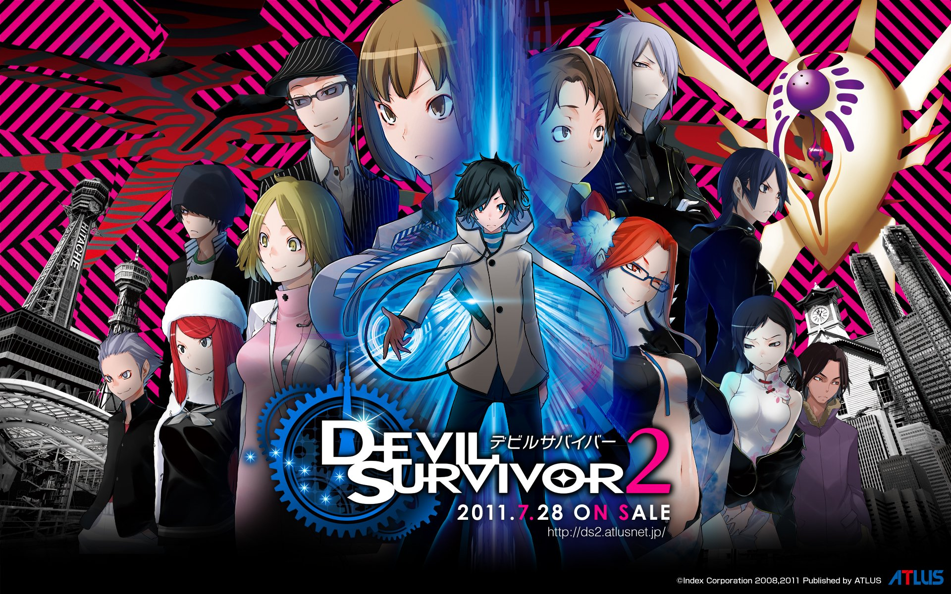 Devil Survivor 2 The Animation: Episódio 1 ao 13