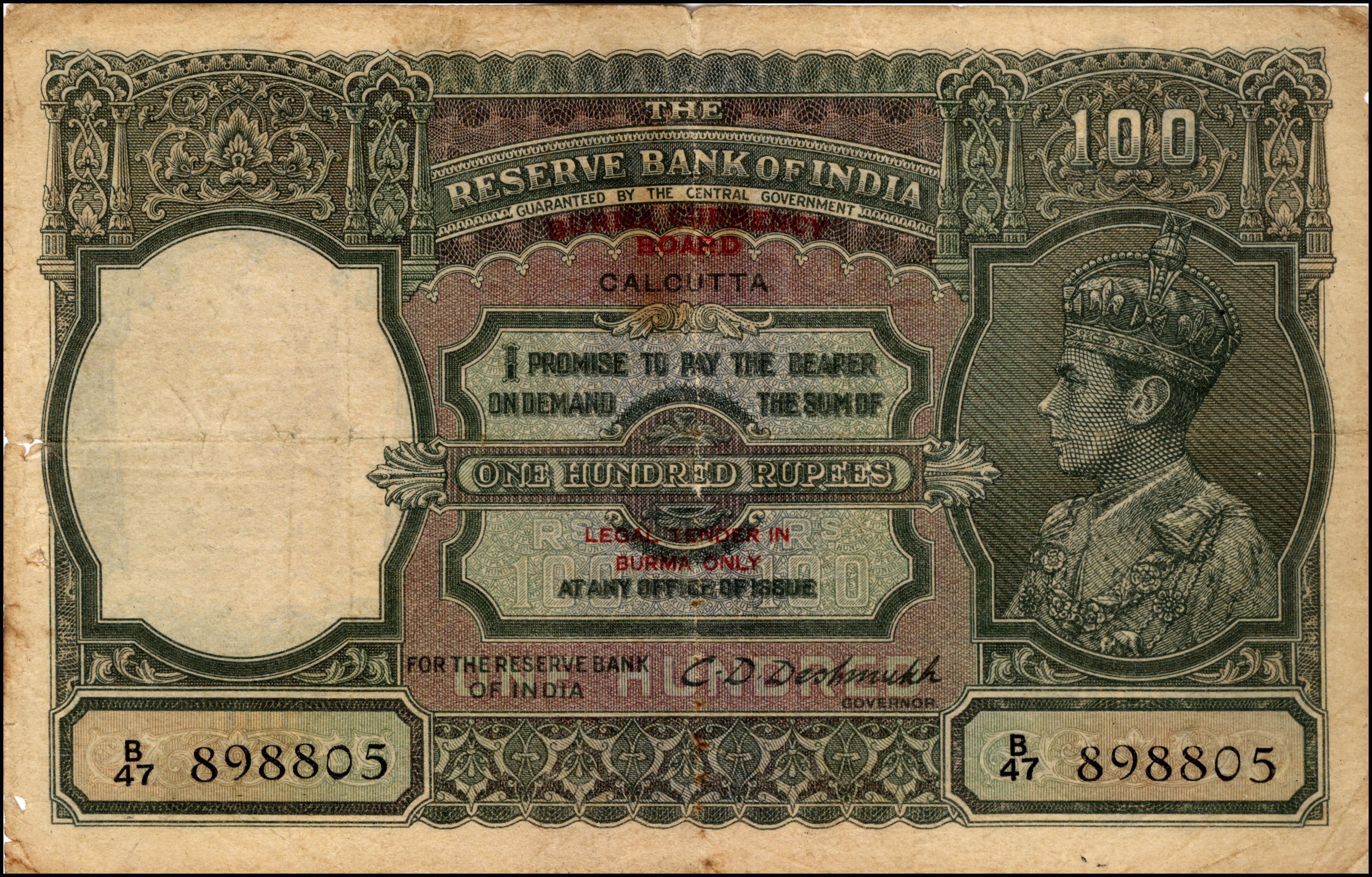 Indian Rupee 4k Ultra Hd Wallpaper Background Image 4057x2592