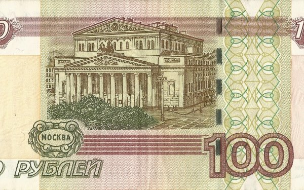 Man Made Ruble Currencies HD Wallpaper   Background Image