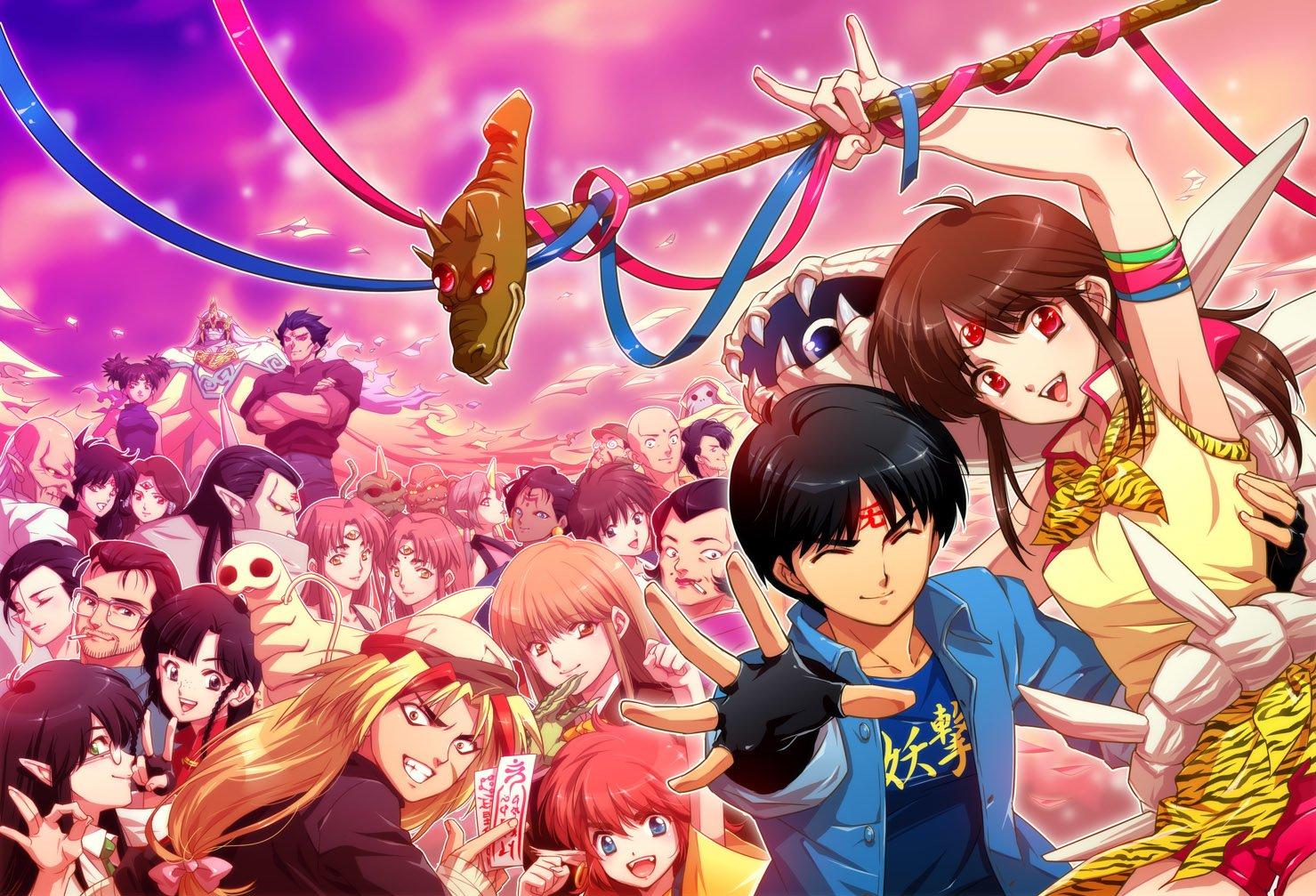 Anime - 3x3 Eyes  Wallpaper