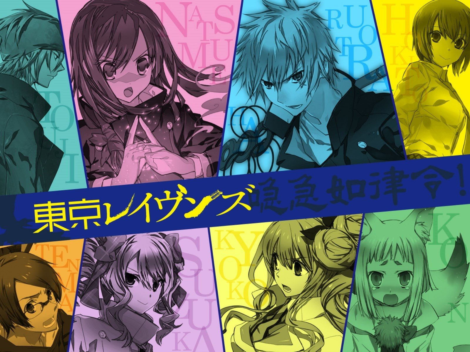 Wallpapers ID:491055