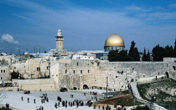 Man Made - Jerusalem Wallpapers and Backgrounds ID : 510810