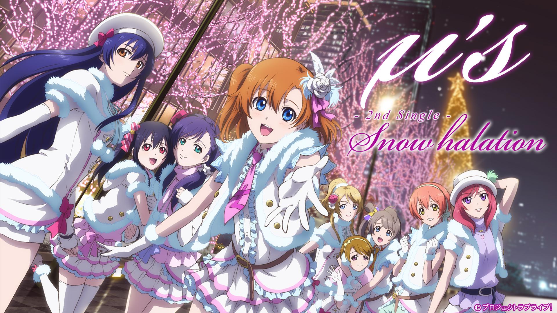 Love Live Wallpaper Hd New: U's 2nd Single- Snow Halation Full HD Wallpaper And