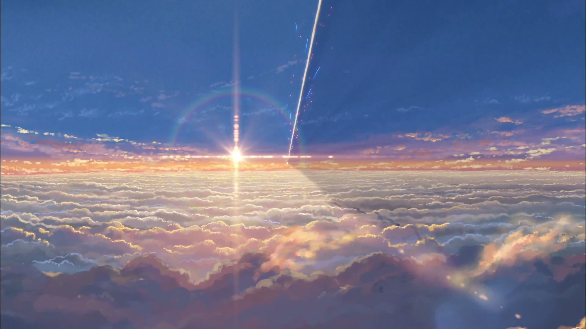 1386 Your Name. HD Wallpapers ...