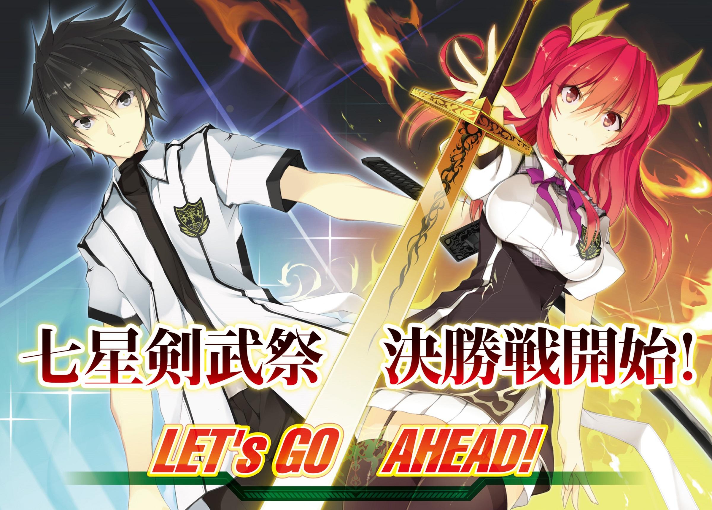 Rakudai Kishi No Cavalry Ger Sub Staffel 1