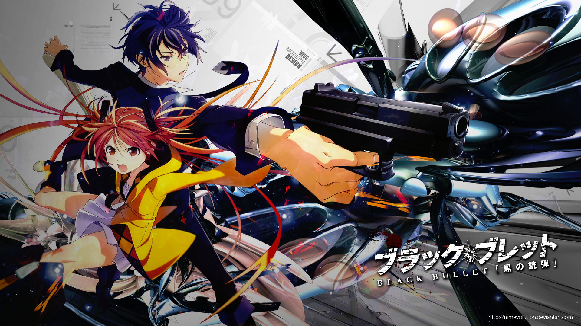 black bullet full hd fond d233cran and arri232replan