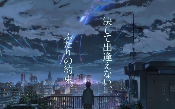 Anime Your Name. Kimi No Na Wa. Taki Tachibana Ciel Nuage Comet Ville Fond d'écran HD | Image