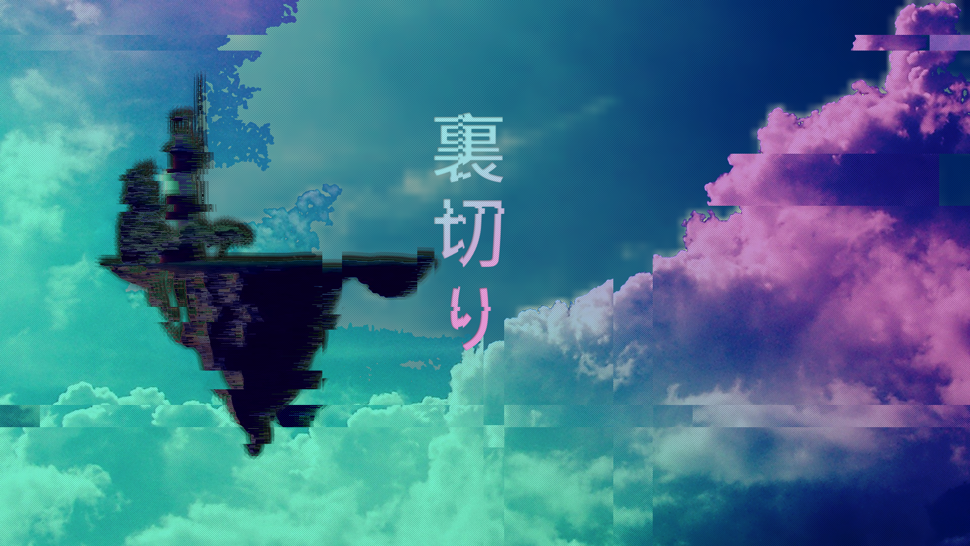 63 Vaporwave Hd Wallpapers Background Images Wallpaper Abyss