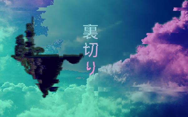 Music Gorillaz Vaporwave Glitch Art Retro Wave Outrun HD Wallpaper | Background Image