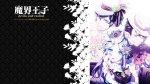 Preview Makai Ouji: Devils & Realist
