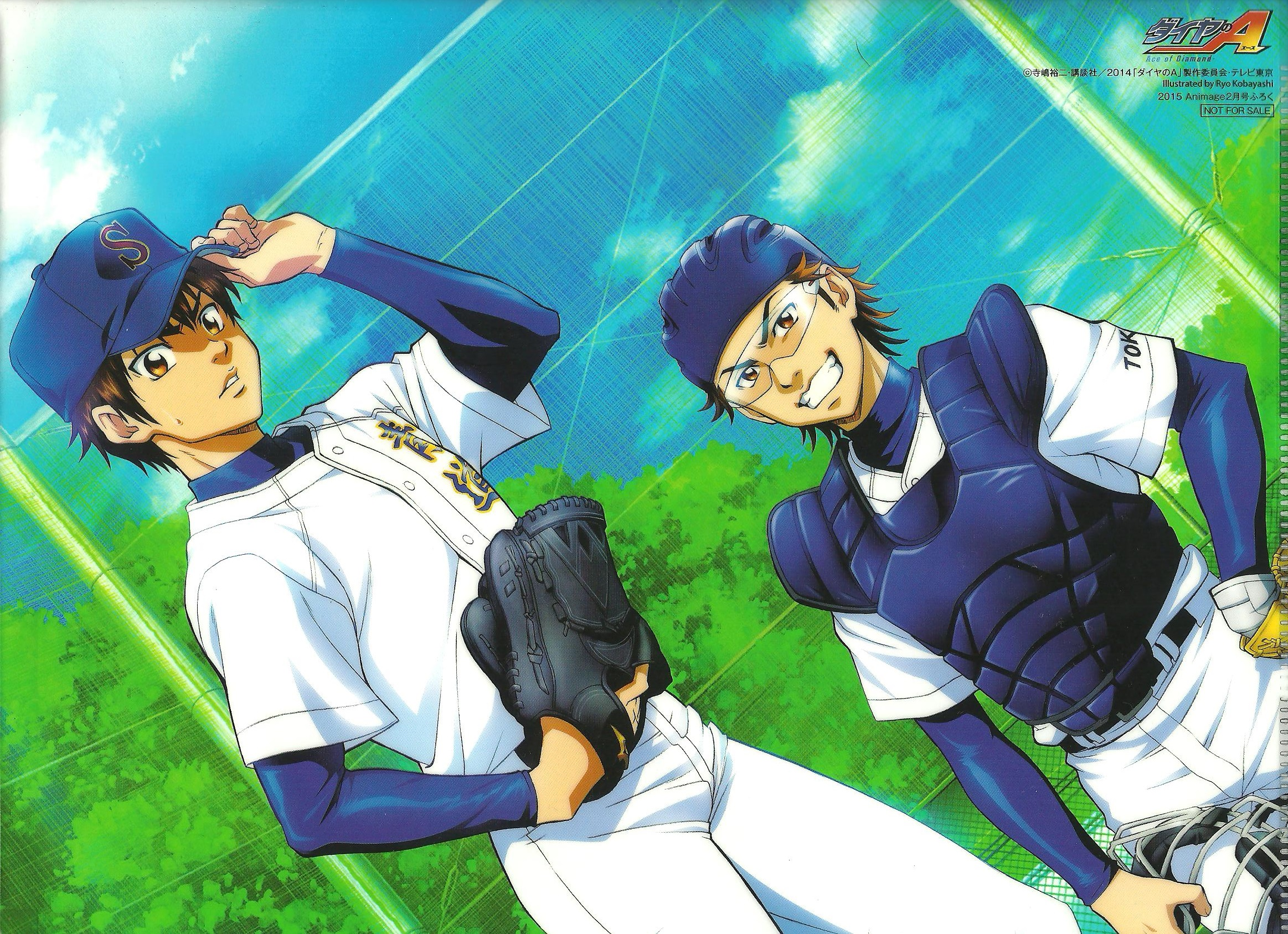 Ace Of Diamond Hd Wallpaper Background Image 2326x1687 Id