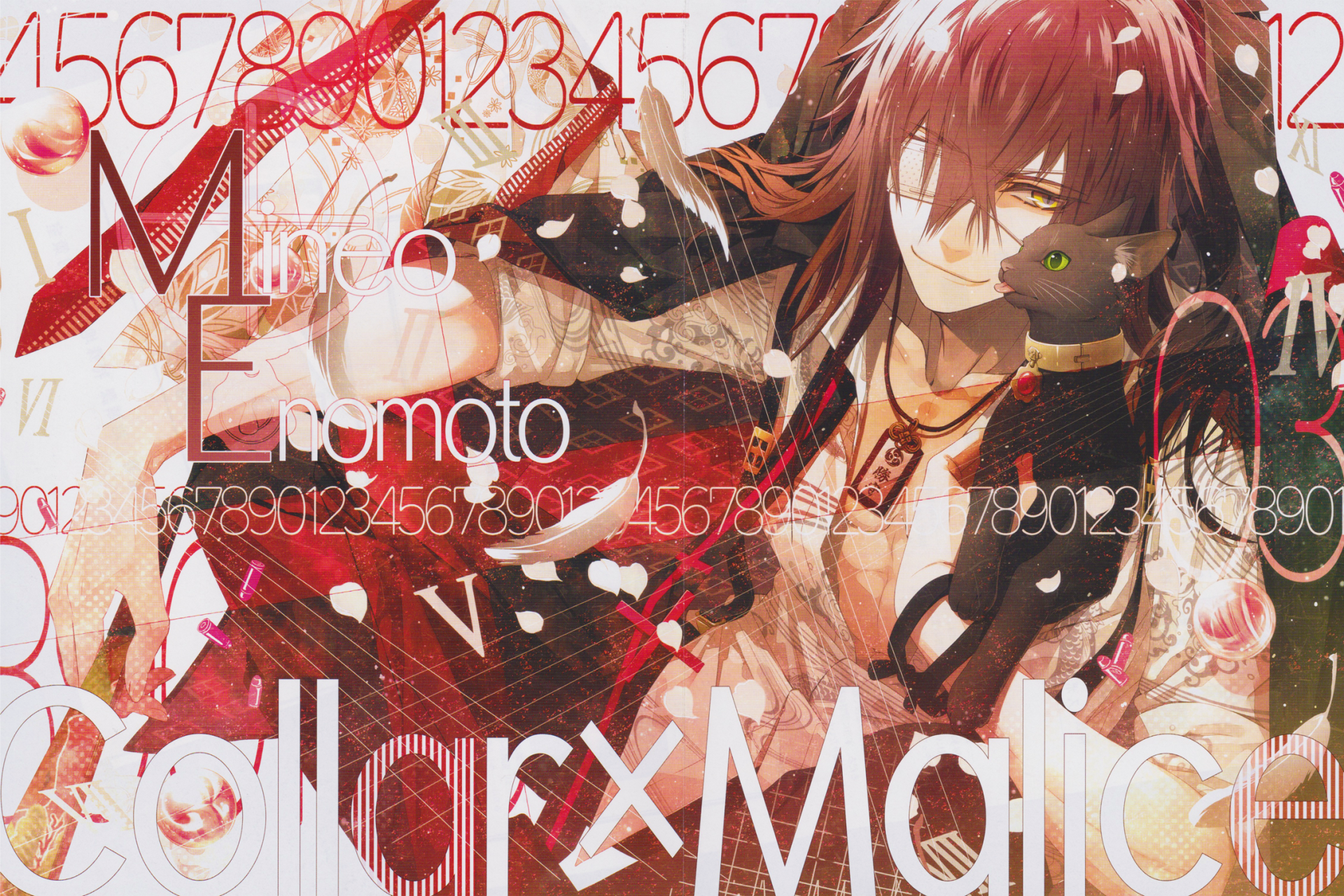 Wallpapers ID:764039