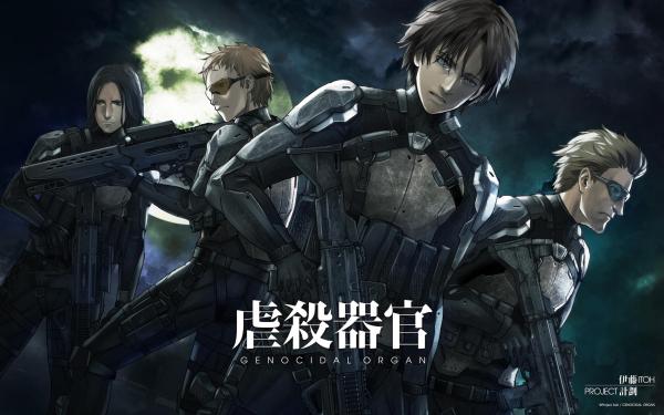 Anime Gyakusatsu Kikan HD Wallpaper | Background Image