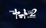 Preview Uchuu Senkan Yamato 2202