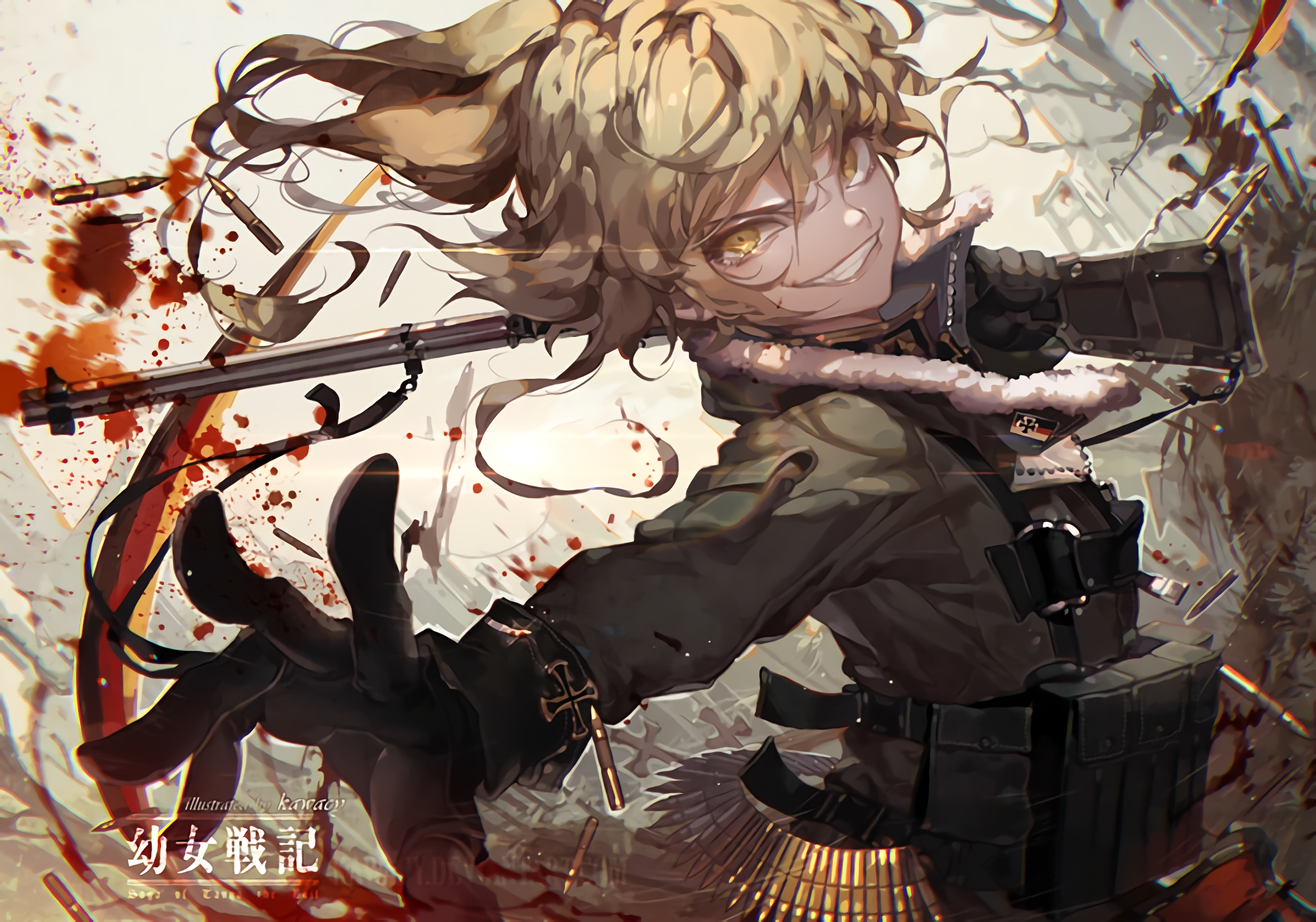 Wallpapers ID:809514