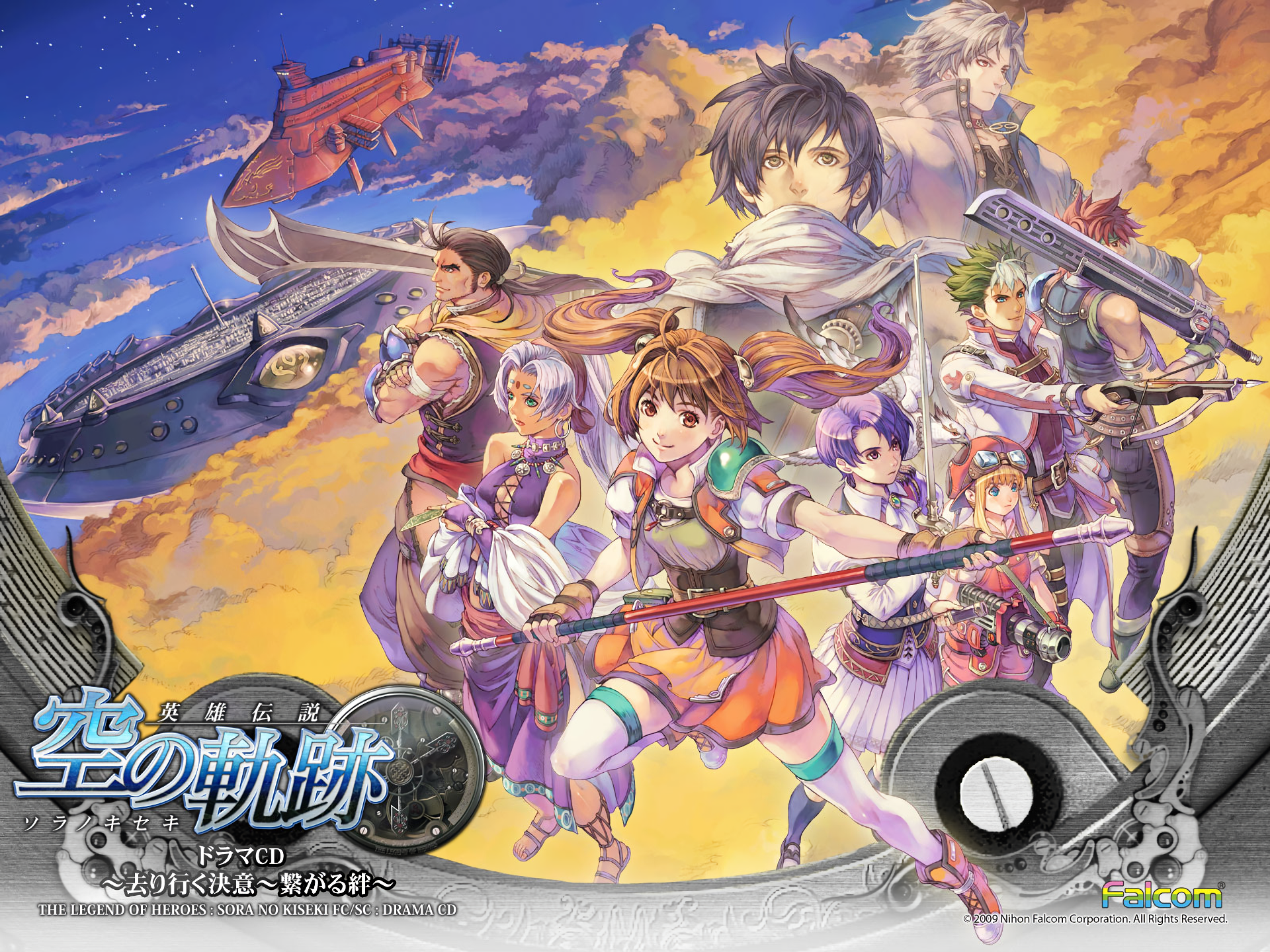 The Legend Of Heroes Trails In The Sky The 3rd Hd Wallpaper
