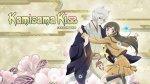 Preview Kamisama Hajimemashita