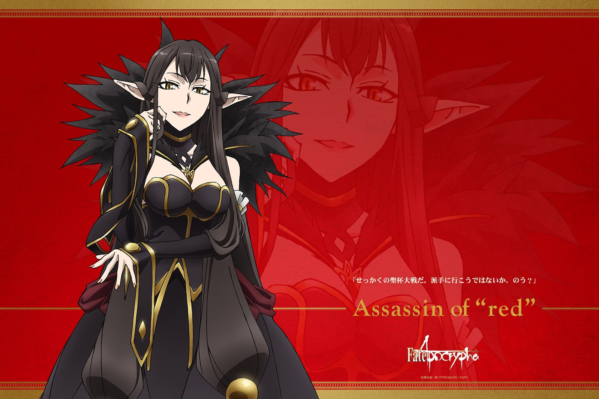 Anime - Fate/Apocrypha Assassin of Red (Fate/Apocrypha) Wallpaper