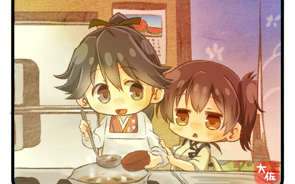 Anime Kantai Collection Houshou Kaga HD Wallpaper   Background Image