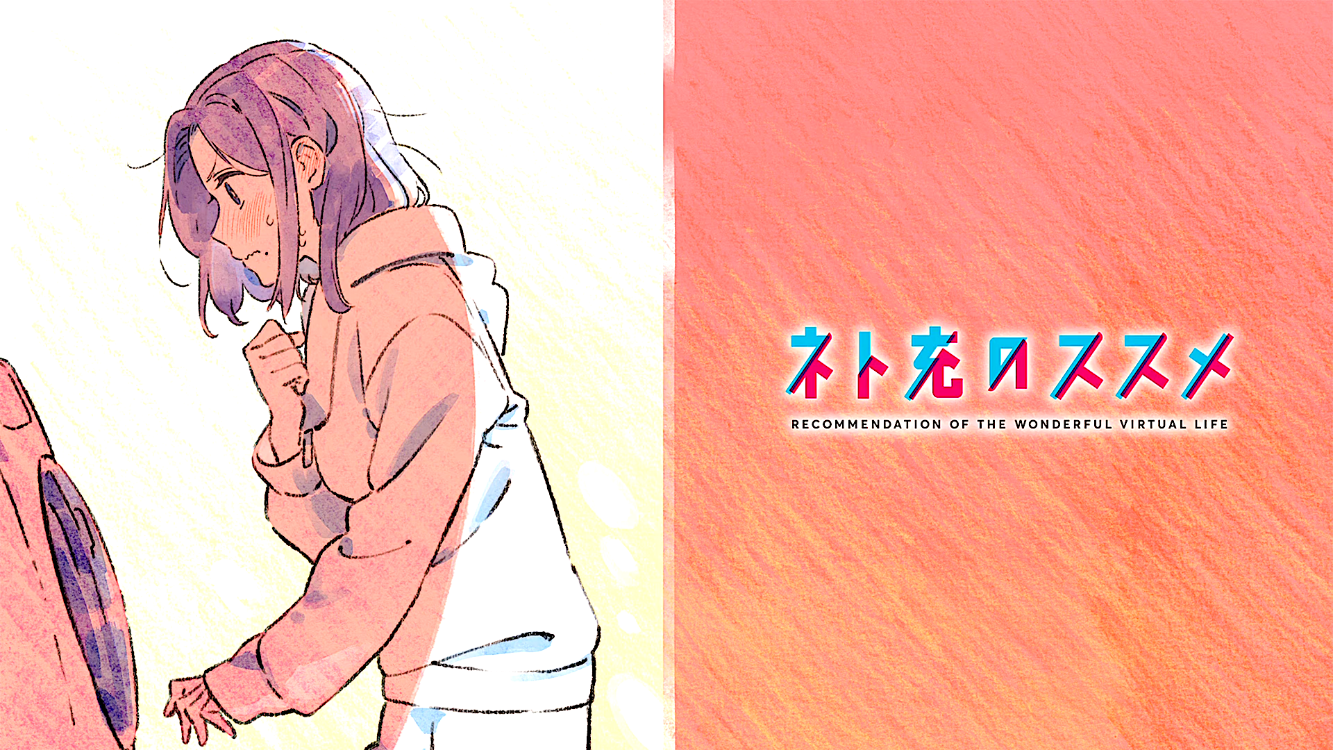 Anime - Recovery of an MMO Junkie  Morioka Moriko Net-Juu no Susume Anime Wallpaper