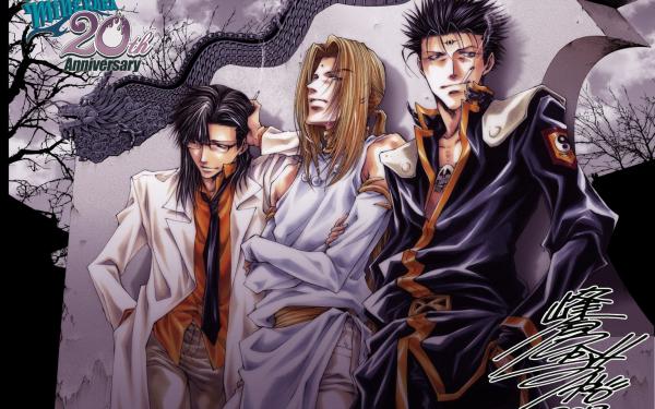 Anime Saiyuki Konzen Douji Kenren Tenpou Gensui Fondo de pantalla HD   Fondo de Escritorio