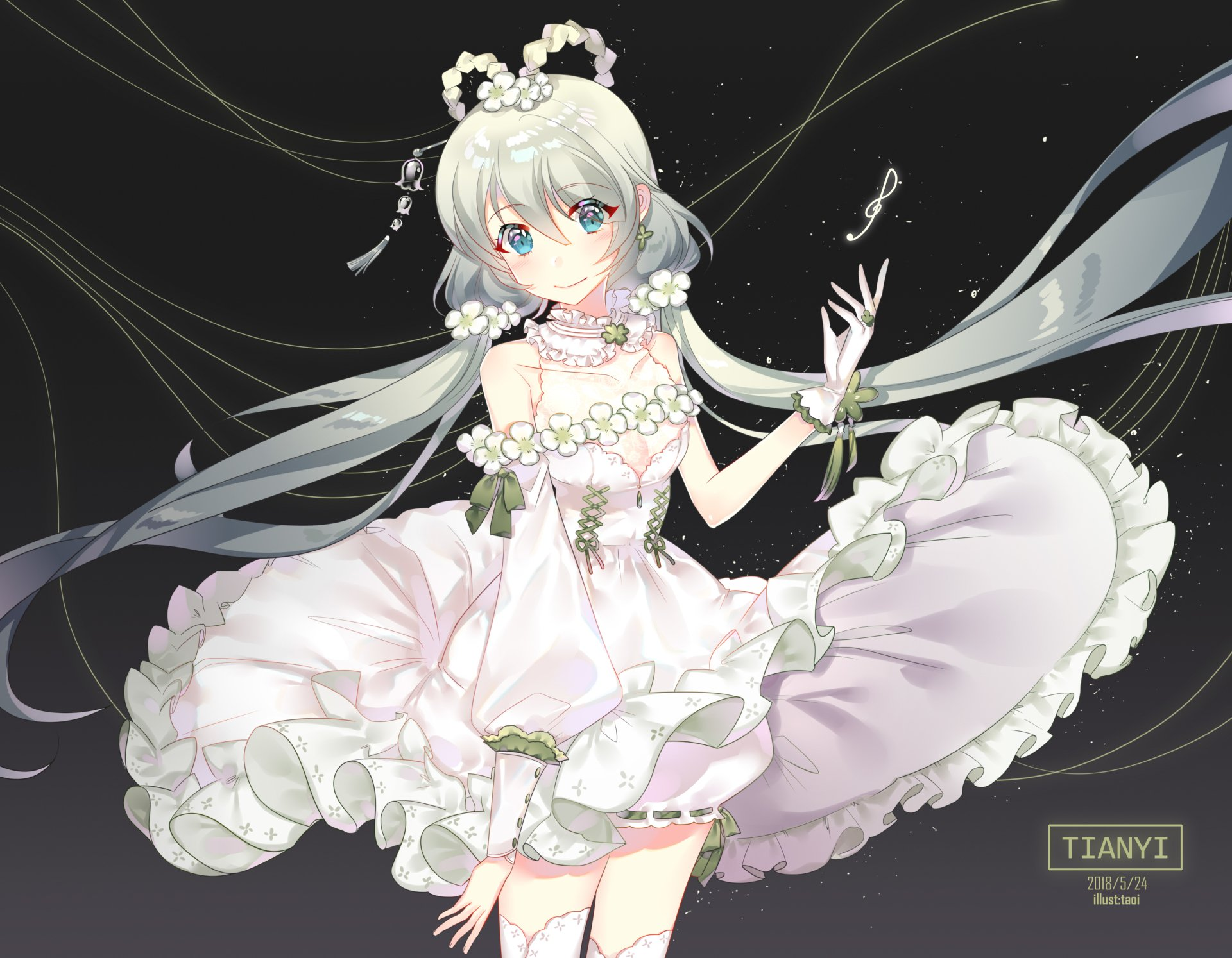 Wallpapers ID:923761
