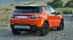 Preview Land Rover Discovery Sport HSE Luxury