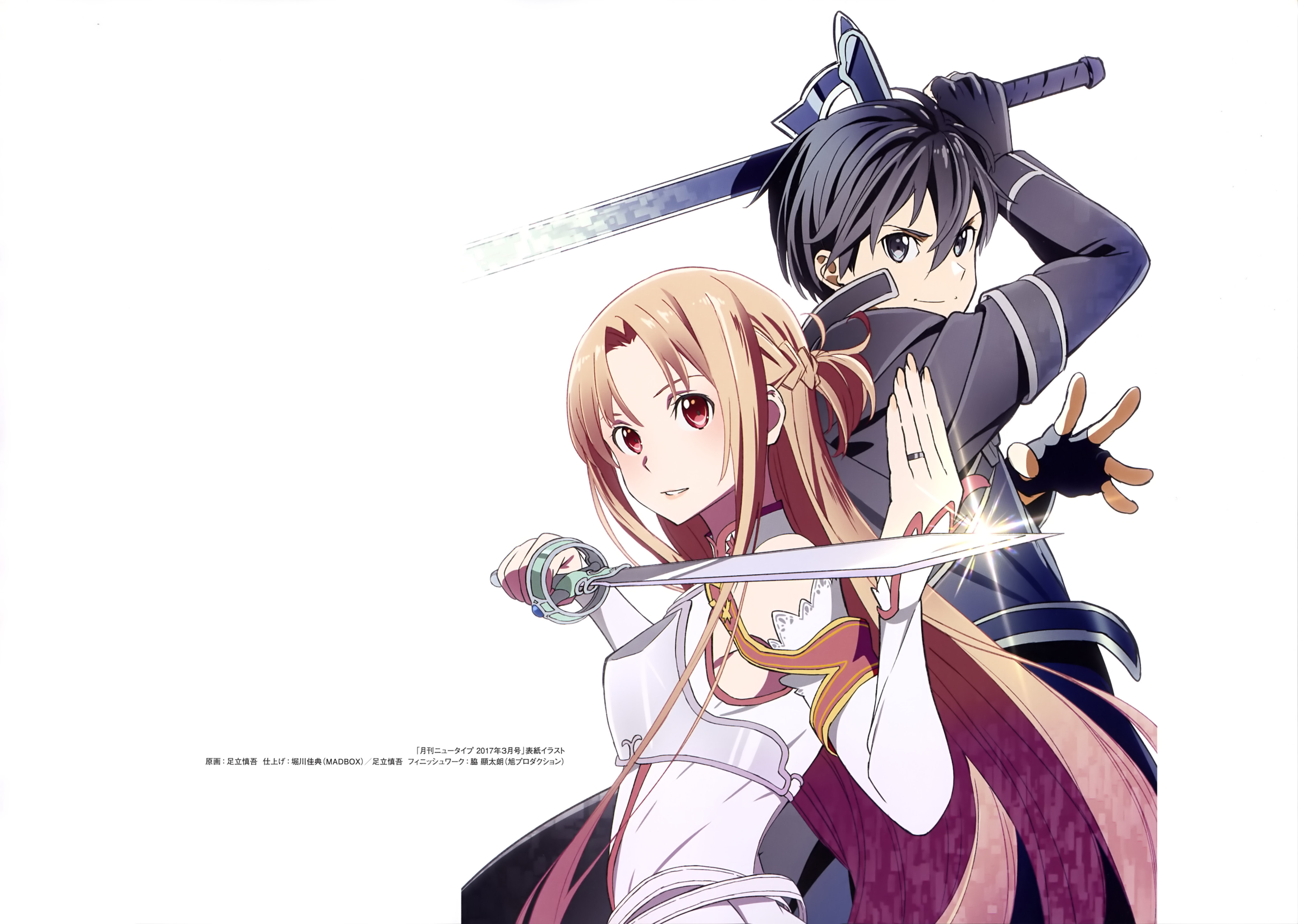 Sword Art Online 4k Ultra Hd Wallpaper Background Image