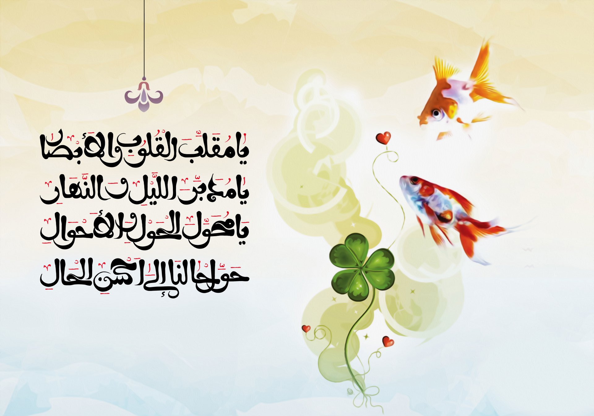 Wallpapers ID:994914
