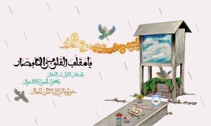 Wallpaper ID: 994908